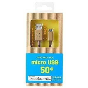 ティアールエイ スマートフォン対応「micro USB」USBケーブル(50cm) CHE‐229 ...