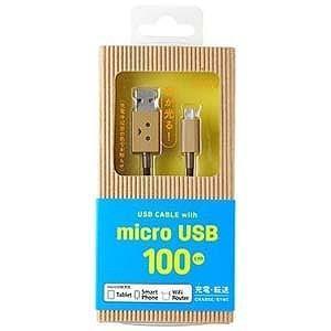 ティアールエイ スマートフォン対応「micro USB」USBケーブル(100cm) CHE‐230...