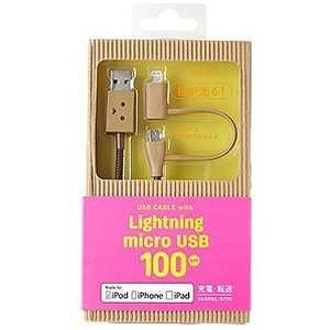 ティアールエイ スマートフォン対応「micro USB+Lightning」USBケーブル(100c...