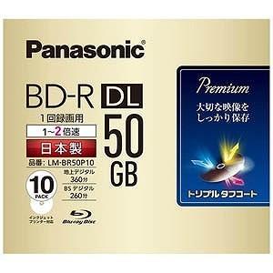 パナソニック 録画用BD-R DL 1-2倍速 ...の商品画像