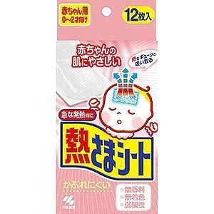 小林製薬 熱さまシート 赤ちゃん用 12枚 ネ...の関連商品5