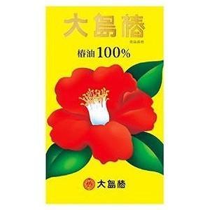 大島椿 「大島椿」椿油100% 60ml オオシマツバキ60ML(60m