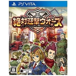 アクワイア PS Vitaソフト 絶対迎撃ウォーズ y-kojima