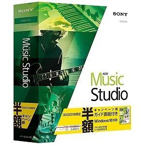 ソースネクスト 〔Win版〕ACID Music Studio 10 「半額キャンペーン版 ガイドブック付き」SONY