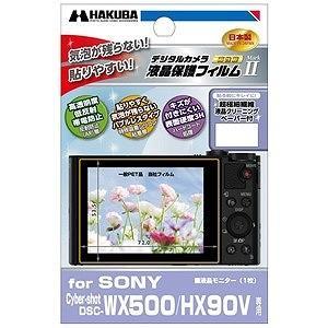 ハクバ/ロープロ 液晶保護フィルム(ソニーサイバ...の商品画像