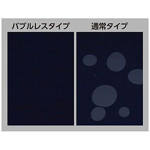 ハクバ/ロープロ 液晶保護フィルム(ソニーサイ...の詳細画像2