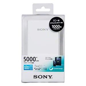 ソニー USBポータブル電源 CP‐V5A(W)ホワイト