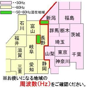 ケルヒャー 「東日本専用:50Hz」高圧洗浄機 K3サイレントベランダ K3サイレントベランダ50HZ|y-kojima|02