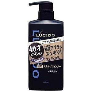 マンダム ルシード 薬用スカルプデオシャンプー 450ml(男性化粧品) LCスカルプデオSPN(4...