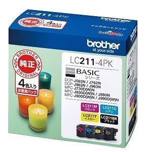 ブラザー 「純正」インクカートリッジ(4色セット) LC211‐4PK y-kojima 02
