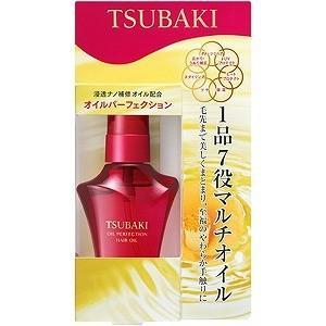資生堂化粧品 「TSUBAKI(ツバキ)」オイルパーフェクシ...