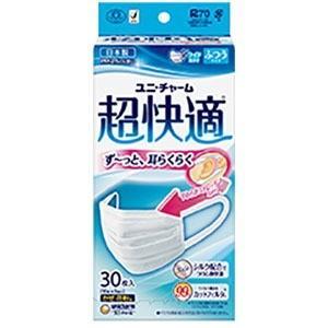 ユニチャーム 超快適マスク プリーツタイプふつう 30枚(衛生用品) チョウカイテキフツウ30