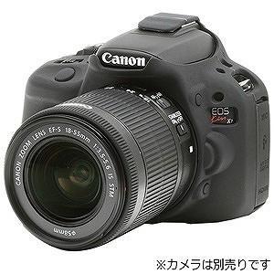 イージーカバー Canon EOS Kiss X7 用(ブラック) X7BL(EOS