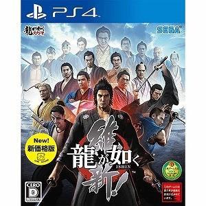 セガゲームス PS4ソフト 龍が如く 維新! 新価格版|y-kojima