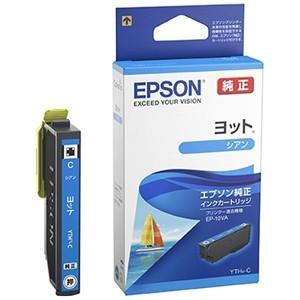 EPSON 「純正」インクカートリッジ(シアン) YTH‐C|y-kojima