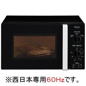 ハイアール 「西日本専用:60Hz」単機能電子レンジ(17L) JM‐17F‐60‐K (ブラック)...