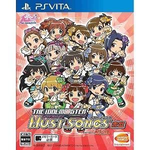 バンダイナムコ PS Vitaソフト アイドルマスター マストソングス 赤盤 y-kojima