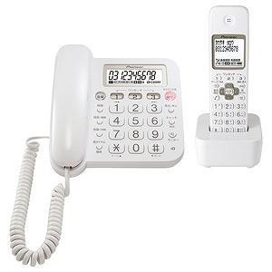 パイオニア 「子機1台」デジタルコードレス留守番電話機 TF‐SA15S‐W (ホワイト)|y-kojima