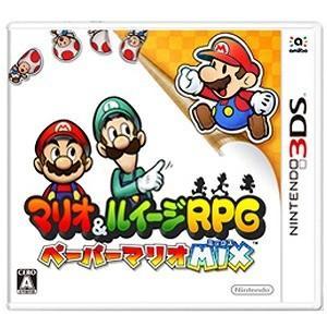 任天堂 ニンテンドー3DSソフト マリオ&ルイージRPG ペーパーマリオMIX