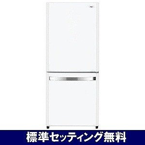 ハイアール 2ドア冷蔵庫(138L・右開き) JR−NF140K−W (ホワイト)【標準設置無料】