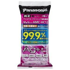 パナソニック 掃除機用紙パック (3枚入) M...の関連商品2