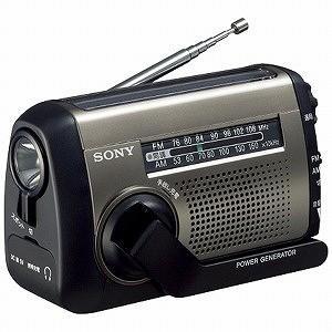 ソニー 「ワイドFM対応」FM AMポータブルラジオ ICF‐B99S Cの商品画像