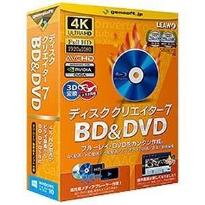 GEMSOFT 〔Win版〕 ディスククリエイター7 BD&DVD デイスク クリエイター 7 BD&DV