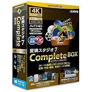 GEMSOFT 〔Win版〕 変換スタジオ 7 Complete BOX ヘンカンスタジオ7 COMPLETEB