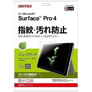 バッファロー Surface Pro 4用防指...の詳細画像1
