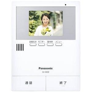 パナソニック テレビドアホン用増設モニター(電源コード式) ...