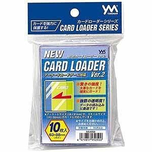 やのまん カードローダーVer.2 ヤノマンカードローダーVER2