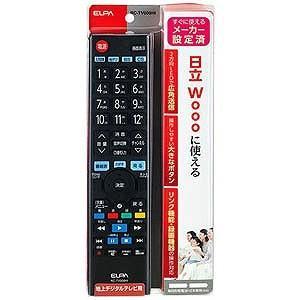 エルパ 地上デジタル用テレビリモコン(日立用) RC‐TV009HI|y-kojima|02