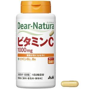 その他メーカー (Dear−Natura(ディアナチュラ))ビタミンC 60日分(120粒)