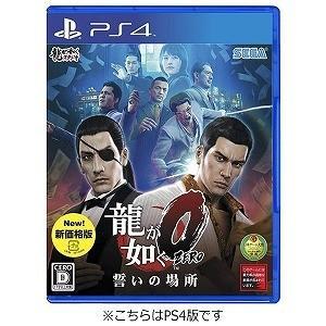 セガゲームス PS4ゲームソフト 龍が如く0 誓いの場所(新価格版)|y-kojima