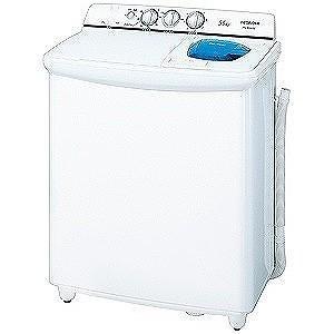 日立 2槽式洗濯機 (5.5kg) 「青空」 PS‐55AS2‐W (標準設置無料)