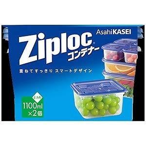 旭化成 「Ziploc(ジップロック)」コンテ...の関連商品2
