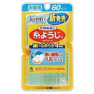 小林製薬 入りやすい糸ようじ 60本入60本 ハイリヤスイイトヨウジ60ホン(60