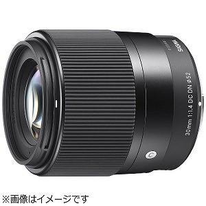 シグマ 30mm F1.4 DC DN Contemporary「マイクロフォーサーズマウント」 3...