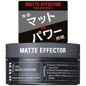 資生堂化粧品 「UNO」マットエフェクター(80g) UNマットエフエクタ(80g