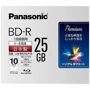 パナソニック 録画用 BD−R 1−4倍速 25GB 10枚「インクジェットプリンタ対応」 LM‐BR25LP10