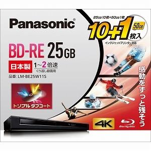 パナソニック 録画用 BD-RE 1-2倍速 2...の商品画像