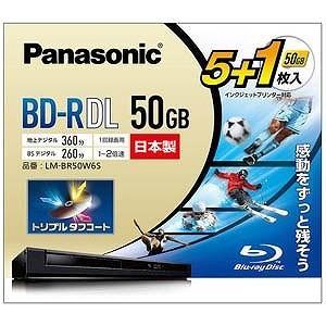 パナソニック 録画用 BD−R DL 1−2倍速 50GB 5+1枚「インクジェットプリンタ対応」 LM‐BR50W6S
