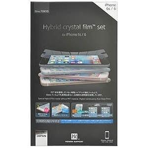 パワーサポート iPhone 6s/6用ハイブリッドクリスタルフィルム PYC−04