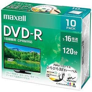マクセル 録画用 DVD−R 1−16倍速 4.7GB 10枚「インクジェットプリンタ対応」 DRD120WPE.10S