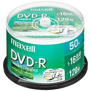 マクセル 録画用 DVD-R 1-16倍速 4...の関連商品3