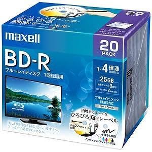 マクセル 録画用 BD-R 1-4倍速 25GB...の商品画像
