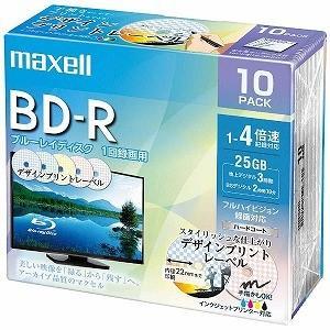 マクセル 録画用BD-Rデザインプリントレーベ...の関連商品1