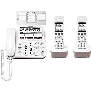 パイオニア 「子機2台」デジタルコードレス留守番電話機 TFSE15WW y-kojima