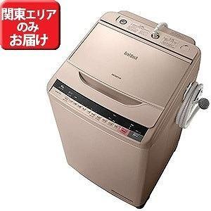 日立 全自動洗濯機 (洗濯10.0 kg) 「ビートウォッシ...
