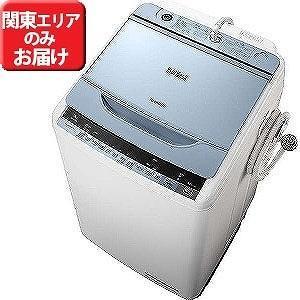日立 全自動洗濯機 (洗濯8.0 kg) 「ビートウォッシュ」 BW‐V80A‐A【標準設置無料】